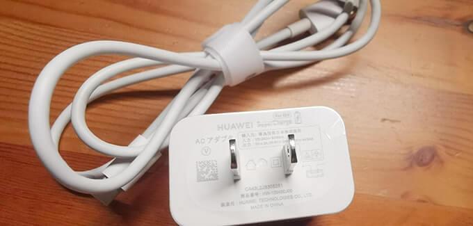 HUAWEIの超急速充電ができるアダプタ