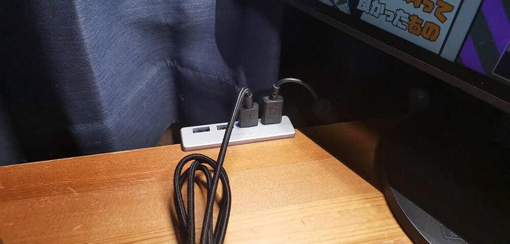 USBハブの使用例
