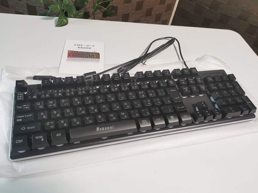 HOKONUI キーボードを開封