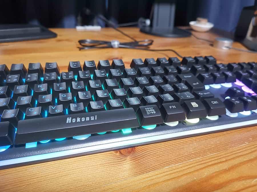 HOKONUI キーボードのライトが弱い
