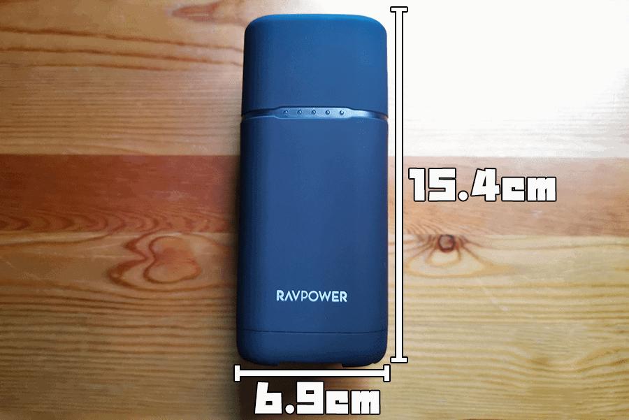 RP-PB054proのサイズ