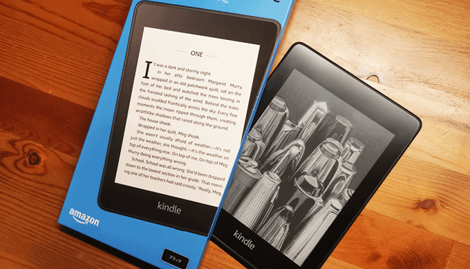 Kindleアイキャッチ