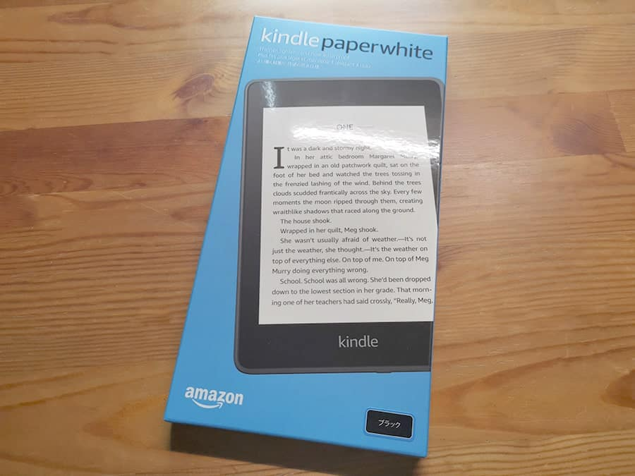 Kindle Paperwhiteのパッケージ