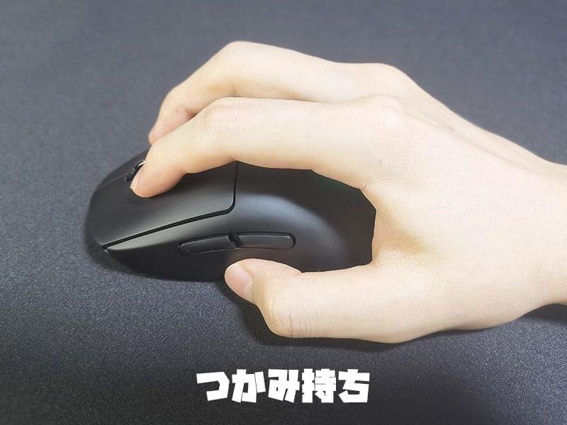 小型ゲーミングマウスのつかみ持ち
