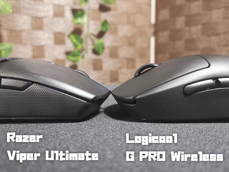 RazerとGPROWLの比較