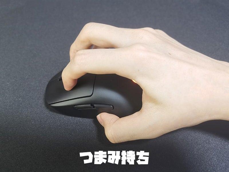 小型ゲーミングマウスのつまみ持ち