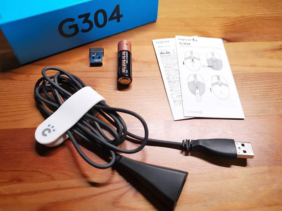 G304の付属品