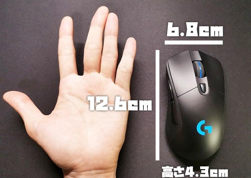 G703hのサイズ