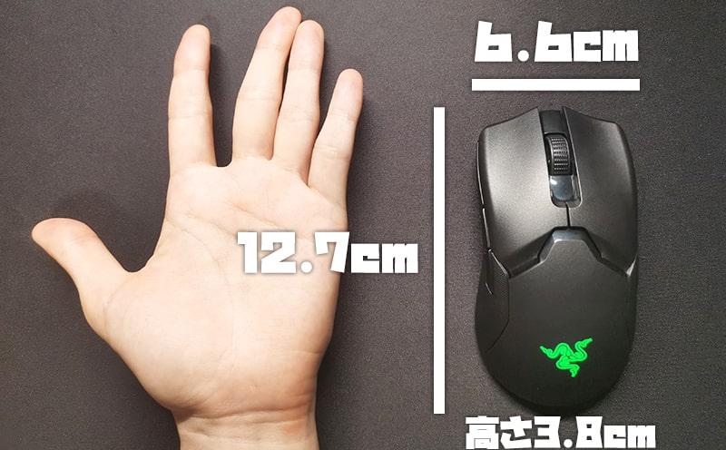 Viper Ultimateのサイズ比較